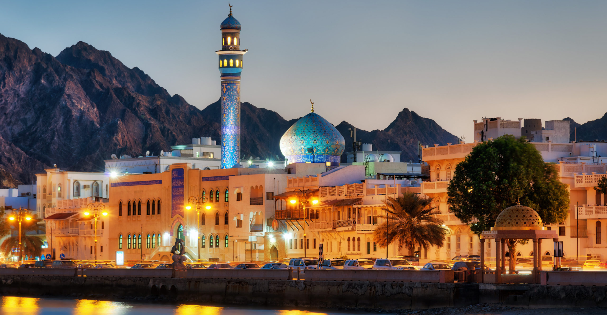 Oman Introducing 5% VAT in 2021 | Photo of Oman